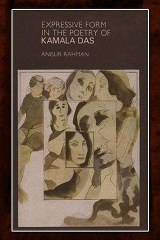 "analysis of the stone age kamala das ""the looking-glass' by kamala das: summary and analysis how a woman should behave while going to bed with a man in this poem."