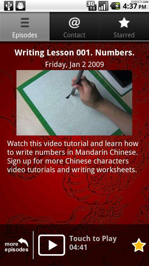how to write good chinese essays
